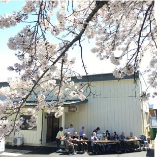 長野市篠ノ井宅老所のぞみ|第一宅老所 のぞみ